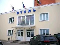 Гостиница Кристалл в Дмитрове
