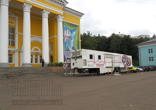Мобильный кардиолог в Дмитрове, 2016