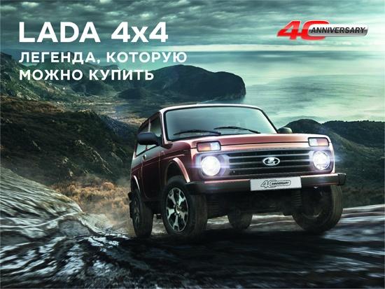 Lada 4x4 в Дмитрове